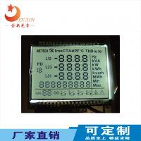 电力表显示屏,厂家直销专业定制段式/点阵LCD液晶显示屏
