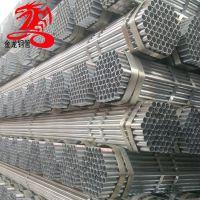 天津镀锌管大棚管厂家 6分*1.5 大棚管 温室大棚管