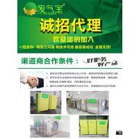 江浙沪尾气废气处理设备代理商废气宝环保设备
