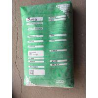 负离子净醛泥从根本上解决室内的空气质量18678175541