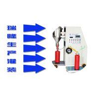 灭火器干粉灌装机自动灌装核心技术