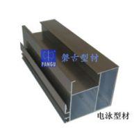 磐古铝合金型材厂家生产各种推拉铝合金型材型材