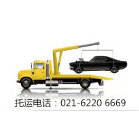 http://himg.china.cn/1/4_87_235512_407_238.jpg