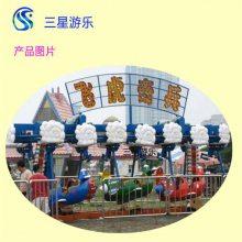 飞虎骑兵儿童游乐设备价格是多少百度三星游乐设备厂