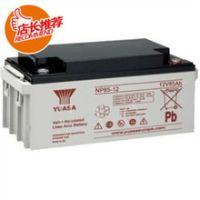 山东汤浅铅酸蓄电池正品报价NPL200-6宁波文盛智能科技一级代理