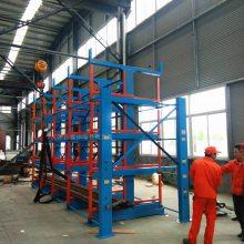 常州铝棒存放货架 新型悬臂式货架厂家 ZY10010 免费设计 放管材的架子