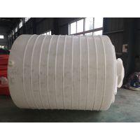 厂家销售0.5吨至20吨塑料储罐 水塔