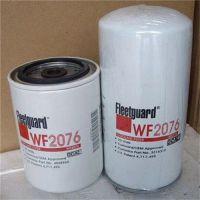 WF2144弗列加滤芯永清县生产加工替代进口滤芯