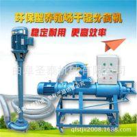 优质泥水分离机 鸭粪固液分离机 各种污水处理设备