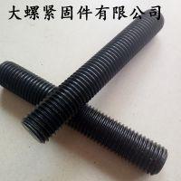 镀锌双头螺栓 管道连接用螺栓 邯郸大螺紧固件