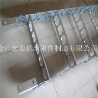 自产自销钢制拖链、桥式钢制拖链、全封闭钢铝拖链