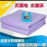 武汉水暖毯 荆门水暖毯 长沙水暖毯厂家 随州水暖毯