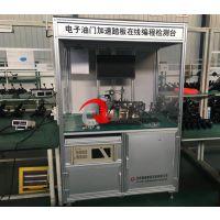 一汽奥迪A6L电子油门踏板下线检测设备厂家 合肥雄强
