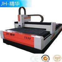 激光切割机 大型金属光纤800W数控不锈钢钣金厨具薄板切割机