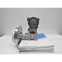 横河川仪EJA210E-JMS4J-912DN-WH23A2SW00-A单法兰差压变送器