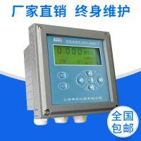 供应ZDYG-2088Y/T型浊度仪 水质浊度分析仪在线台式浊度计