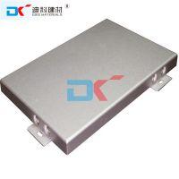 南昌铝单板厂家 直供氟碳铝单板 规格尺寸可选 可现场定制