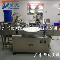 精华液精油灌装机 转盘式液体定量灌装旋盖一体机