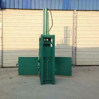 立式农作物秸秆压包机 油漆桶打包机厂家 普航牌液压打包机价格