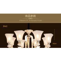 雷士照明河南总经销雷士 北欧风格灯具简约现代创意大气客厅吊灯 雷士照明新款餐厅吊灯