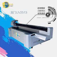 东方龙科uv平板打印机高精度仿玉石背景墙生产设备新型项目合作创业