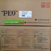 供应工业级聚氧化乙烯河南银山PEO 水泥砂浆保水剂 织物抗静电剂分子量