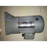 万鑫立式齿轮减速电机GV32-750W-120S工厂直销