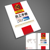 惠州画册印刷_广州浩鹰印刷_企业画册印刷价格实惠