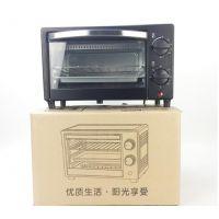 厂家直销OEM电烤箱 12L家用烘焙小型烤箱 会销礼品