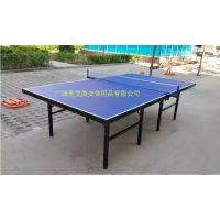 广西乒乓球台厂家、室内带轮移动式乒乓球台、比赛专用乒乓球桌批发