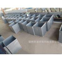 环保型PVC风管 安装方便美观 外形美观 可加工定制