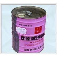 供应凤凰牌双酚A型液体环氧树脂(0164T )