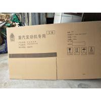 济南好运塑料制品加工厂专业加工食品专用的纸箱、塑料袋等