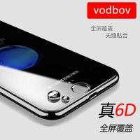 苹果7钢化膜iphone 8plus 7plus全屏覆盖手机贴膜6D冷雕钢化膜
