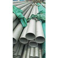 2507超级双相不锈钢管现货供应支持订货