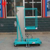 6米铝合金高空作业平台电动升降台