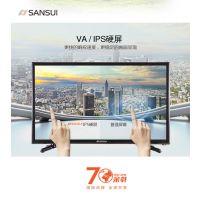 SANSUI商用工程LED电视 32英寸液晶电视 USB接口,双AV接口,全制式TV输入