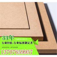大庆中密度纤维板1220*2440*15mm优质