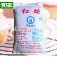 华隆优质红糖25kg袋装 环保酵素养殖 菌发酵糖 馒头糍粑黑糖开票