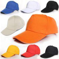 昆明广告帽批发定做云南鸭舌帽免费印刷