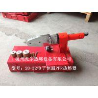电子恒温PPR热熔器 水管热熔机PB PE20-63热合塑焊机焊接器