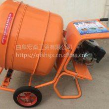 350L汽油手推便携式干粉 混凝土家用腻子粉 饲料水泥 搅拌机