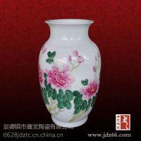 礼品小花瓶摆件定制厂家 喜上眉梢、花开富贵