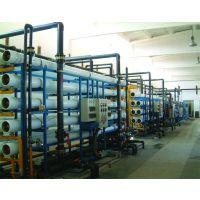 供应山东三一科技20t/h反渗透水处理设备