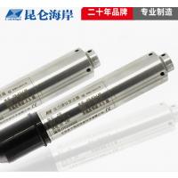 北京昆仑海岸JYB-KO-LAG投入式水位传感器 液位传感器 液位变送器4-20MA