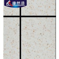 康然漆KR-001 外墙真石漆品牌 石头漆系列涂料品种齐全 厂家直销