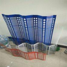 防风抑尘网标准 防风网围墙 冲孔网加工
