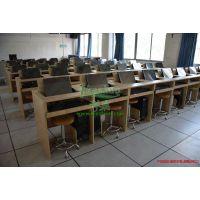 供应批发科桌家具翻转电脑桌 计算机房电教室学校电脑桌