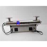 紫外线杀菌消毒器 全国包邮 JM-UVC-225