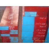 生产供应 SKD61模具钢材 SKD61精料钢材 日本SKD61压铸模具钢